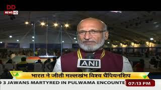 भारत ने जीती मल्लखंभ विश्व चैंपियनशिप