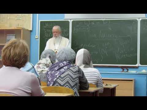 Архиерей в Сокольской школе 16 ноября 3 часть