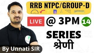 RRB NTPC/GROUP-D (2019-20 )|| SERIES (श्रेणी  ) || DAY-14 || MATH BY UNNATI SIR