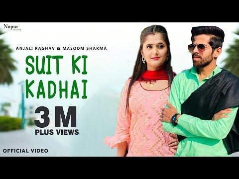 Suit Ki Kadhai | Masoom Sharma | Anjali Raghav, Biru Kataria | New