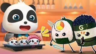 ★NEW★スシニンジャ 出動!困っている寿司を助けよう! |お寿司屋さんごっこ| 赤ちゃんが喜ぶアニメ| 動画| ベビーバス| BabyBus