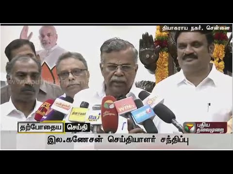 Live-Ila-Ganesan-on-being-nominated-from-Madhya-Pradesh-for-RS-Puthiyathalaimurai-TV