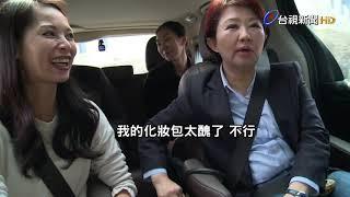 翻轉台中 盧秀燕專訪