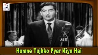 Humne Tujhko Pyar Kiya Hai (Male) | Mukesh | Dulha Dulhan