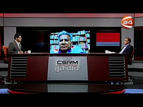 জাতীয় নিরাপত্তার নানান দিক | মক্তবাক | 25 February 2021