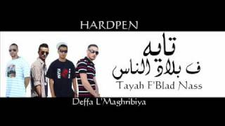 اغاني حصرية Rap Maroc - HARDPEN - Tayah F'Blad Nass - تايه ف بلاد الناس تحميل MP3