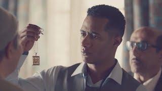 هدية عم غبريال لـ زلزال / مسلسل زلزال - محمد رمضان