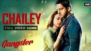 Chailey চাইলে  Gangster গ্যাংস্টার  Yash Mimi Birsa Dasgupta Arindom 2016 TUTORIAL LESSON