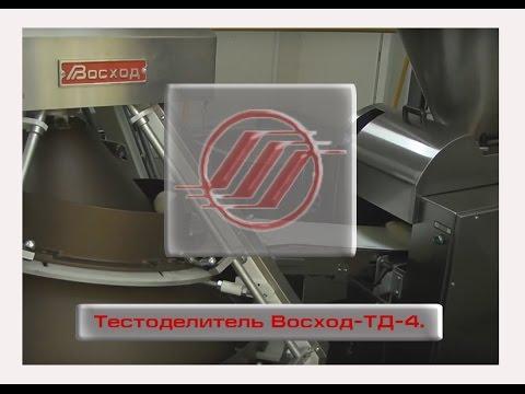 Тестоделитель Восход-ТД-4.