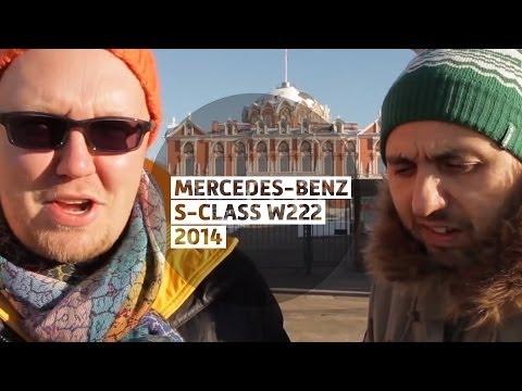 Mercedes_benz  S Class Седан класса F - тест-драйв 3