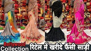 Bollywood Sarees | BUY ONLINE IN RETAIL | Designer Wedding Sarees,handwork,banarsi,bridal,boutique