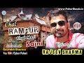 Chal Rampur Chal Meri Sajni by Rajeev Sharma | Paharibande.in video download