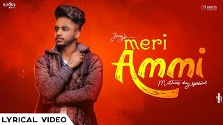 Meri Ammi - Jerry | Mr. Rubal | NEK | Mother's Day Special | Latest Punjabi Songs 2019 | Saga Music