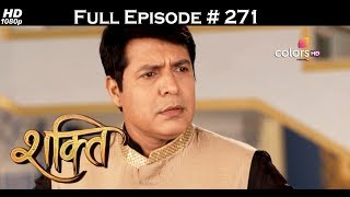 Shakti - 11th August 2016 - शक्ति - Full Episode (HD) - Most