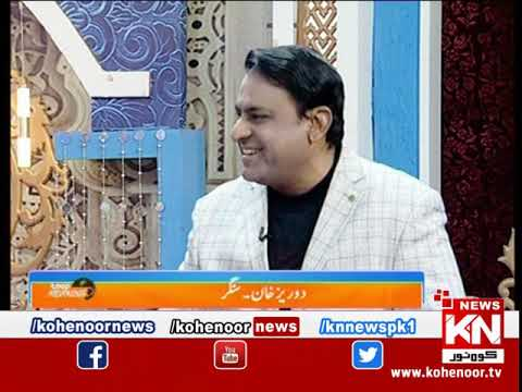 Good Morning 30 December 2019 | Kohenoor News Pakistan