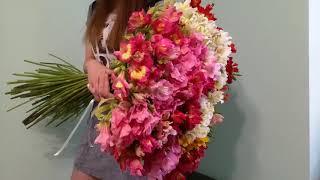 БОЛЬШОЙ БУКЕТ С АЛЬСТРОМЕРИЯМИ | Привезем сегодня | Закажите доставку цветов | Лидер доставки цветов
