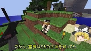 【minecraft】銃と少女と冒険譚 Part30