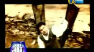 Mile oh Kuri- Amrinder Gill