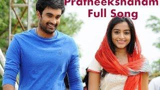 Basanti Movie Full Songs - Prathee Kshanam Song - Goutham Brahmanandam, Alisha Baig