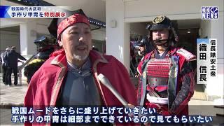 1月11日 びわ湖放送ニュース