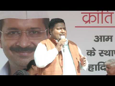 AAP Leader Imran Hussain Addresses on the Celebration of AAP 6th Anniversary