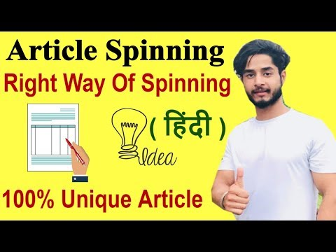 SpinnerChief Article spinner cracked- Free Full Download