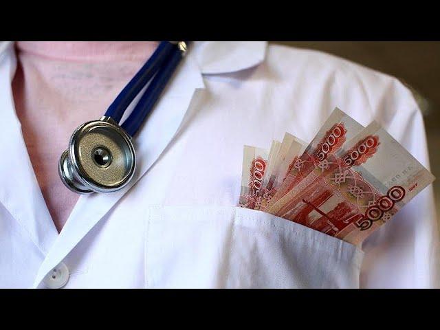 Недоступные услуги и нехватка врачей - такова бесплатная медицина в Приангарье