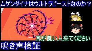 盾 ムゲンダイナ 剣 ポケモン