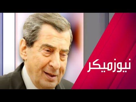 العرب اليوم - شاهد: إيلي الفرزلي.. إلى أين يتجه لبنان؟