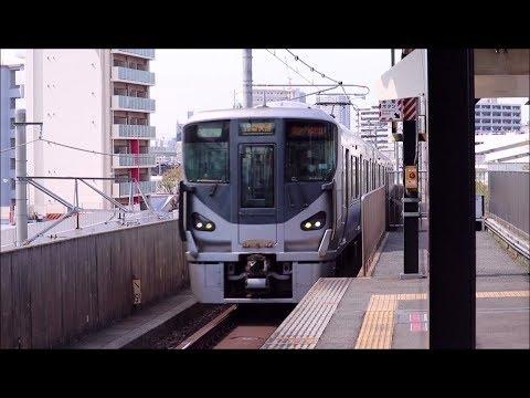 JR大阪環状線 今宮駅の電車通過&発着集