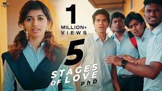 5 STAGES OF LOVE (PhD)