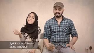 Allah Nin Abhayam   Ayisha Abdul Basith & Fazal Rahman   Malayalam Hamd