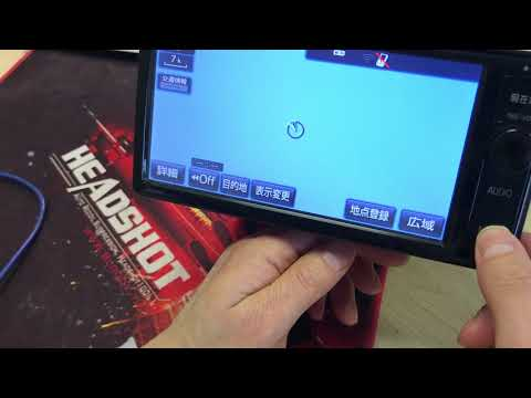 HOW TO UNLOCK ALMOST ANY TOYOTA / LEXUS microSD MULTIMEDIA     Toyota microSD cards
