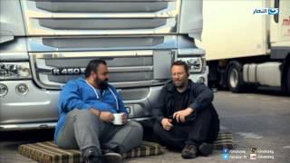 Alfrenga - Episode 03 - Traffic | برنامج الفرنجة - الحلقة الثالثة - المرور