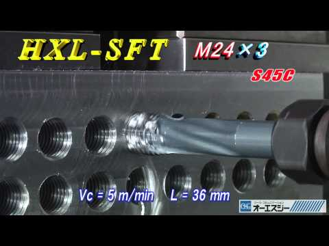 大型零件加工用螺旋絲攻 HXL/SFT/VXL-SFT