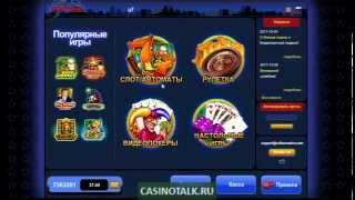 Казино sign планети удачі Як організувати супер вигідного онлайн казино завантажити книгу безкоштовно