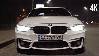 Как дрифтить на BMW, так чтобы она не ломалась? KOTMUAR.