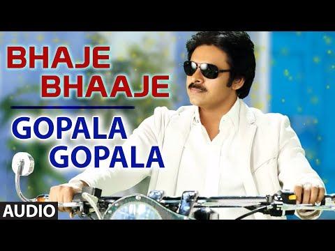 Bhaje Bhaaje Song   Gopala Gopala Songs   Venkatesh Daggubati, Pawan Kalyan, Shriya Saran