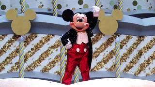 Happy Birthday Mickey Mouse - Mickeys 90th Spectacular