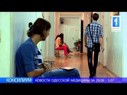 Москва бесплатное лечение гепатита с у ребенка