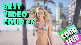 Смешные видео приколы COUB # 6  Коуб   Cube   Август 2018    Аниме/Животные/Game/Wins - CoubHUB