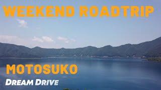 Motosuko Lake - A great Japan summer holiday spot away from Tokyo