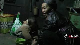 农村小野:小伙连夜去外婆家,徒步走了两个小时,大鱼大肉招待