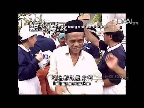 齊心承擔道堅固 Bersatu Hati untuk Mengemban Misi Tzu Chi di Indonesia