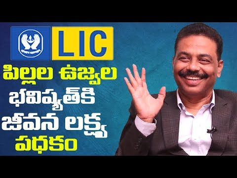 Jeevan Lakshya Policy || C.S.Shiva Kumar || Telugu Best Motivational Videos || SumanTv Life