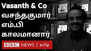 H Vasanthakumar Died - Full Details | வசந்தகுமார் காலமானார் | Corona Virus | Vasanth & Co owner