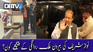 Nawaz Sharif to consult with doctors in London