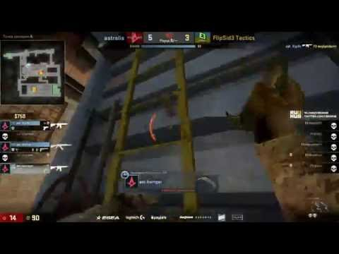 ESL Pro League - FlipSid3 Tactics vs. Astralis - karrigan suicide (zeus cyber school)