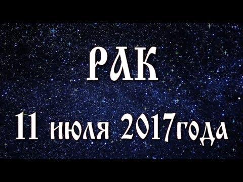 Гороскоп тамара глоба на 2016 год на русском радио