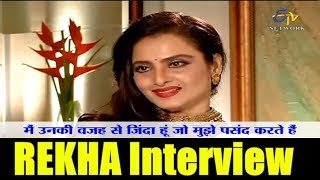 Rekha Ke Raaz-Actress Rekha Special Interview   Rekha Interview in Hindi